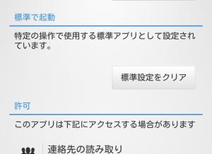 mailerchange3